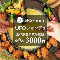 ハイチーズ! Hi Cheese 八王子駅店のコース写真