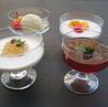 中国麺飯食堂 マルナカのおすすめポイント3
