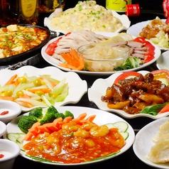 中華風居酒屋 梅ちゃんの画像