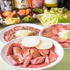 焼肉 牛慶の写真