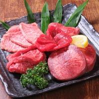 やっぱり肉が自慢! 希少部位をご堪能下さい。