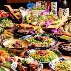 純沖縄料理 三線の花のコース写真