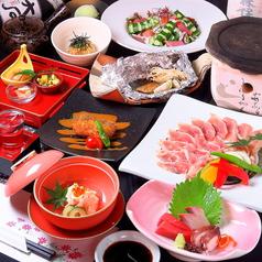 食彩和ごころのおすすめ料理1