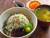 しまカフェ 江のまるのおすすめ料理3