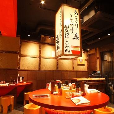 ラー麺 ずんどう屋 京都三条店の雰囲気1