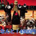 ★モエ・エ・シャンドンが1本4500円!!★お仕事帰りの軽い一杯から、しっかりパーティーまで自由自在!ワイン・スパークリング等リーズナブルな価格で取りそろえております☆