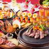 ビアガーデン&ビアホール アマポーラ 恵比寿店のおすすめポイント1