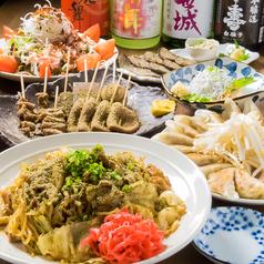 静岡居酒屋 直海のコース写真