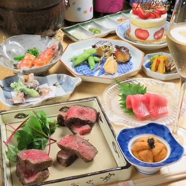 肉炭馨 和衷のおすすめ料理1