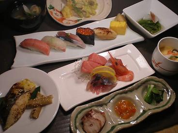 寿司田 仙台駅ビル店のおすすめ料理1