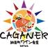 納屋町ワイン食堂 カガネルのロゴ