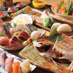 活烹三是 新宿西口店のおすすめ料理1