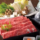 日本料理 みつきのおすすめ料理3