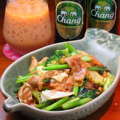 ピンクエレファント タイ料理 新富町のおすすめ料理3