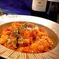 料理メニュー写真豚モツのトマトチーズ焼き