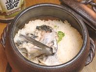土鍋で炊き上げる銀シャリは格別!