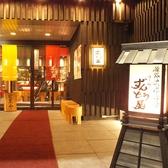 ラー麺 ずんどう屋 京都三条店の雰囲気2