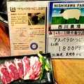 料理メニュー写真アスパラ羊
