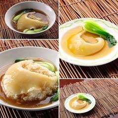 翡翠楼 新館 名物!翡翠炒飯!のおすすめ料理1