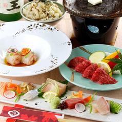 西銀 ぼたんのおすすめ料理1