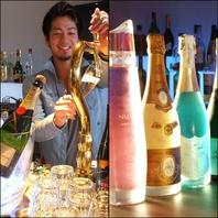 モエシャン、ボトルワイン等全て原価の100円~!!