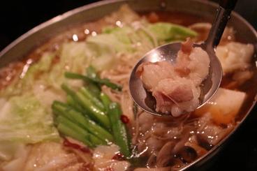 五反田 喜八のおすすめ料理1