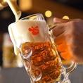 【ビアブラウン冷えてます!】天狗では『さらに旨いビールが飲みたい!なら作るしかない!』ということで、オリジナル生ビール『ビアブラウン』を造り出しました。何度も何度も検証を重ね、やっと出来上がったものをサッポロビール様に製造を委託した、天狗だけのプライベートブランドビールです。