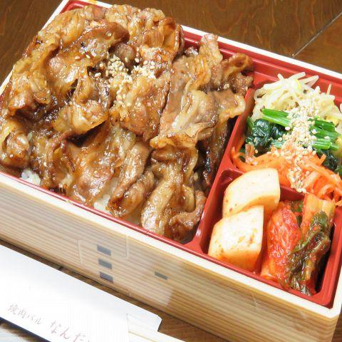 [テイクアウト専用]肉汁とタレの旨みが食欲をそそる♪【 和牛カルビ重1000円(税込)】