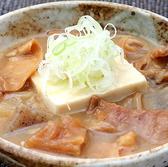 一軒め酒場 御徒町アメ横店のおすすめ料理3