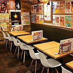 それゆけ!鶏ヤロー 鶴見店の特集写真