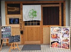 連 姫路の写真