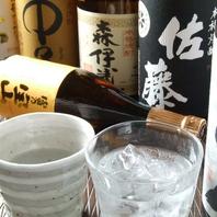 日本酒・焼酎を多数ご用意しております。地酒もあります