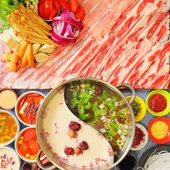 アロハテーブル ナチュラル ALOHA TABLE natural 広尾店のコース写真