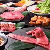 肉たらしのおすすめ料理3