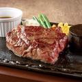 料理メニュー写真サーロインステーキ (150g) 単品