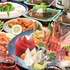 瑠玖&魚平の特集写真