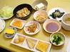 麺遊喜のおすすめポイント1