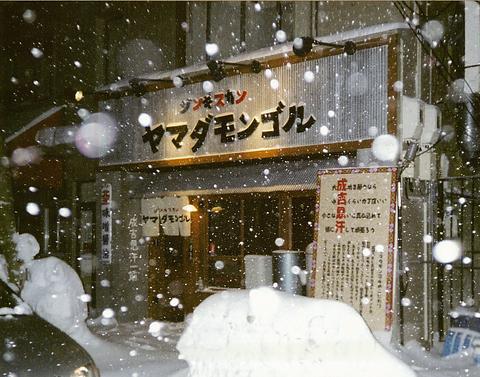 札幌駅北口で美味しいジンギスカンを食べたい時は「ヤマダモンゴル」へ!!
