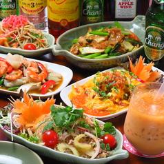 ピンクエレファント タイ料理 新富町の写真
