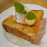 Albida Lounge アルビダラウンジのおすすめ料理2