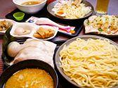 三ツ矢堂製麺ぐりーんうぉーく多摩店の詳細