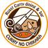 カレーのちから CURRY NO CHIKARA 三輪店のロゴ