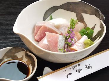 割烹 濱喜久のおすすめ料理1