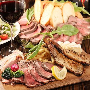 ハワイテーブル HAWAII TABLE 新宿東口店のおすすめ料理1
