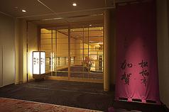 RoyalHotel...のサムネイル画像