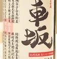 【車坂 紀州黒潮 吟醸 0.5合 … 490円】魚料理と合わせるために作られた、前代未聞の魚専用酒!醤油のように魚に加える旨さを持ちながら、ガリのように口をさっぱりとする後口が味わえます。