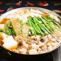 ロビン69 ROBIN69 田町駅前店のおすすめ料理1