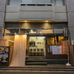 こがね製麺所 虎ノ門店の雰囲気1