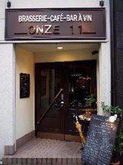 Brasserie Cafe ONZE オンズの写真