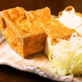 ささの屋 田町芝浦店のおすすめ料理2